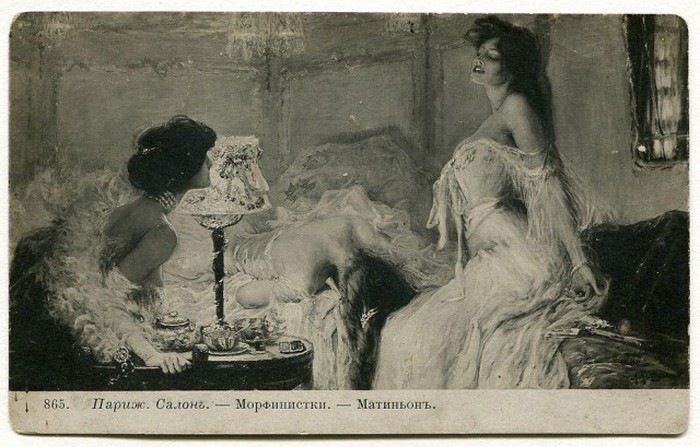 Пробуждение. Матиньон, 1905 год.