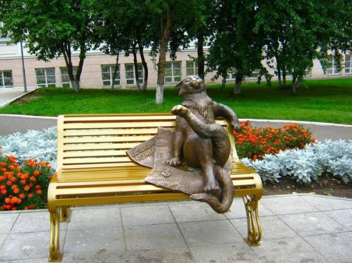 Памятник Йошкину коту в Йошкар-Оле. | Фото: s2.travelask.ru.