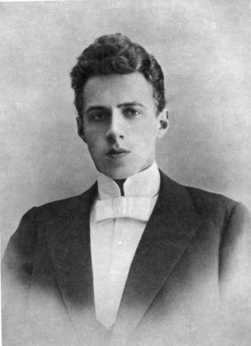 Всеволод Мейерхольд в молодости. 1898 год. | Фото: rudocs.exdat.com.