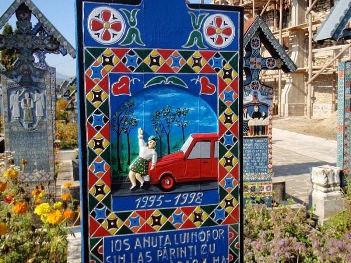«Веселий цвинтар» - румунська пам'ятка для туристів.