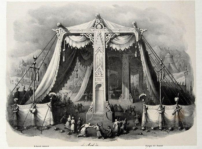 Буква Т, выполненная в виде шатра.