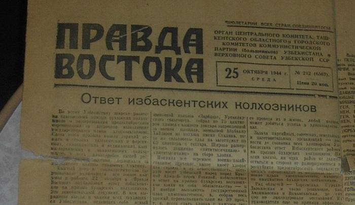 Выпуск «Правда Востока» от 25 октября 1944 года. | Фото: cn15.nevsedoma.com.ua.