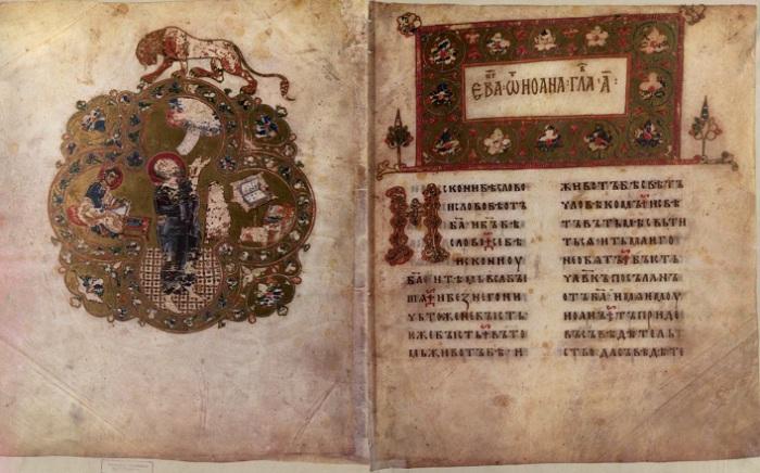 Остромирово Евангелие, датированное 1056-1057 гг. | Фото: libamur.ru.