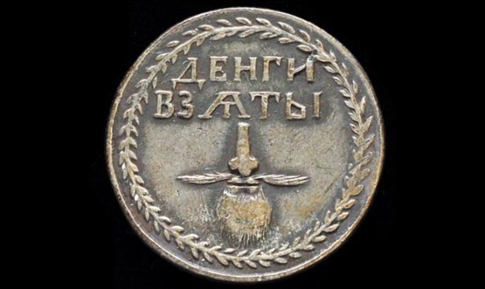 Жетон, подтверждающий оплату налога на бороду. | Фото: realmofhistory.com.