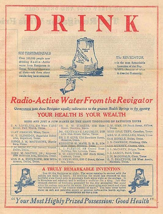 Реклама радиоактивных напитков.