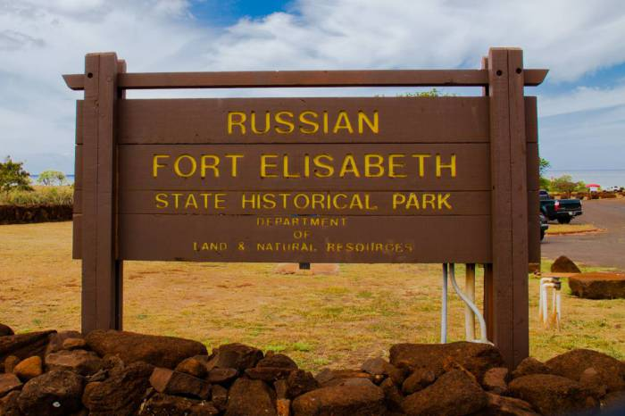 Национальный исторический парк Russian Fort Elisabeth. | Фото: novosti-dny.ru.