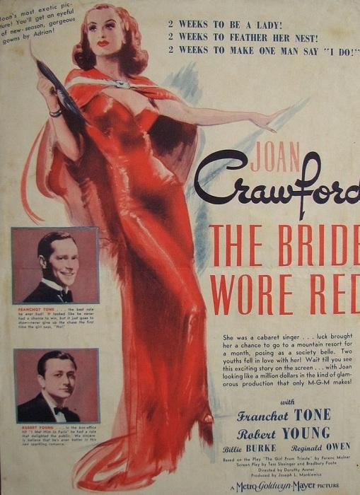 Афиша к фильму «Невеста была в красном», 1937 год.