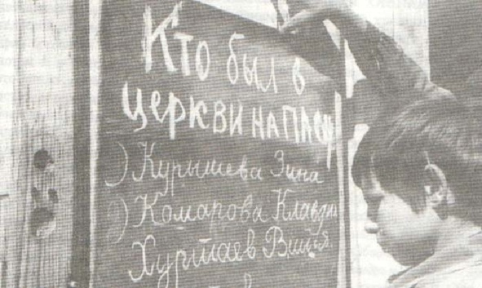 В СССР все должны были быть атеистами. | Фото: pravmir.ru.
