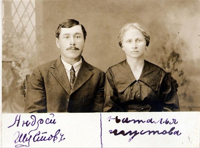 Фото для заявки на паспорт для русской пары Шустовых. Гавайи, 1917 год. | Фото: diasporanews.com.