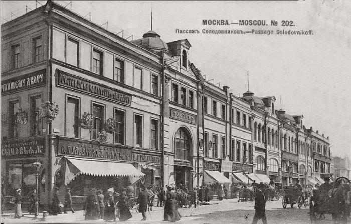 Пассаж Солодовникова на Кузнецком мосту в Москве, 1903 год.   Фото: vesti76.ru.