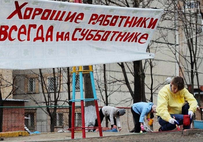 Все - на субботник!| Фото: zt16.ru.