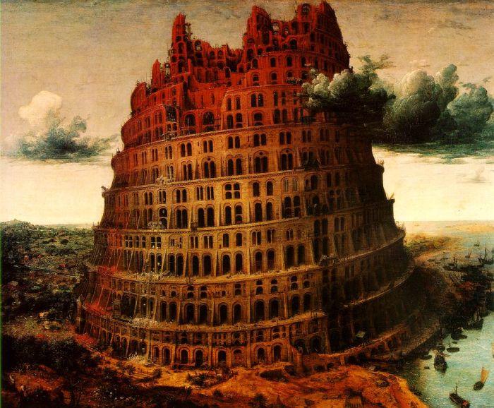 Вавилонская башня. Питер Брейгель-старший. Малый вариант. | Фото: scanopia.com.
