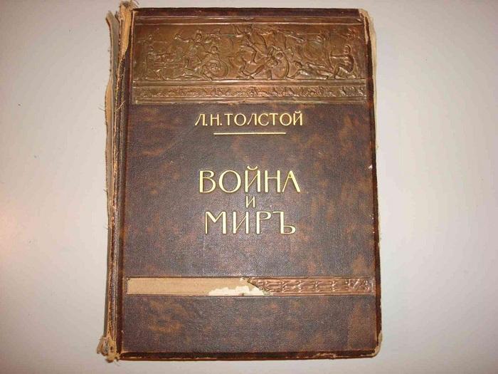 Роман «Война и мир» Л. Н. Толстого. | Фото: colors.life.
