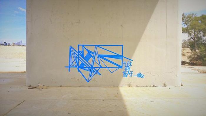 Стрит-арт от Gustavo Fuentes.