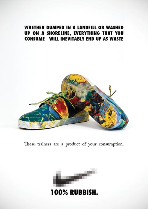 Все, что покупают люди, рано или поздно превращается в мусор.