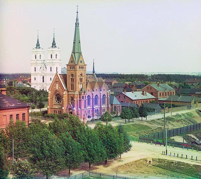 Город Двинск. Католический костел.