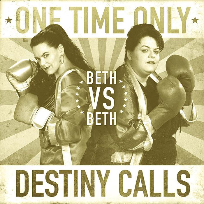 Бет против Бет.