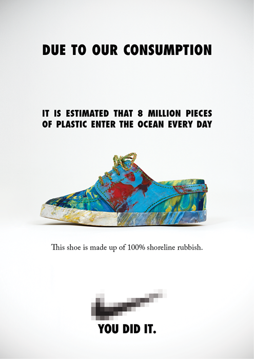 Проект Everything you buy is rubbish.