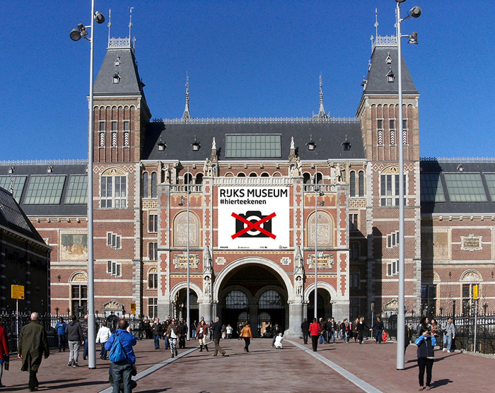 Государственный музей в Амстердаме.
