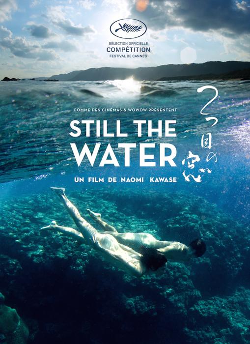 Still The Water. Япония.