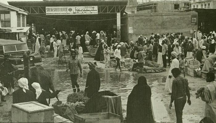 Рынок в центре города Дубай.
