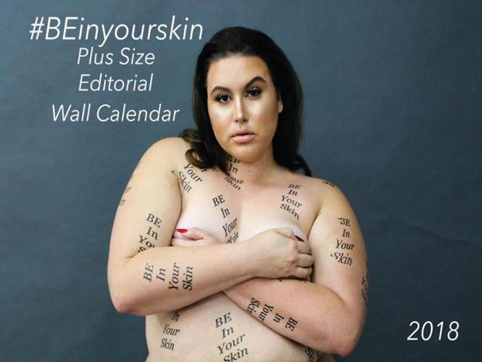 #BeInYourSkin2018 - календарь на 2018 год.
