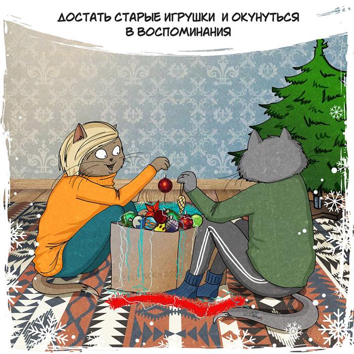 Без новогодней елки не обойтись. Автор: Bird Born.