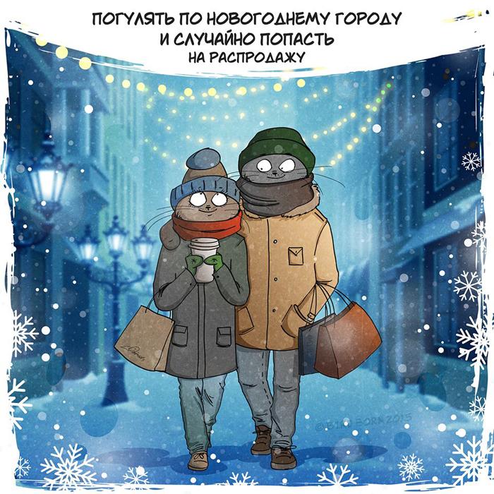Зимние прогулки по городу. Автор: Bird Born.