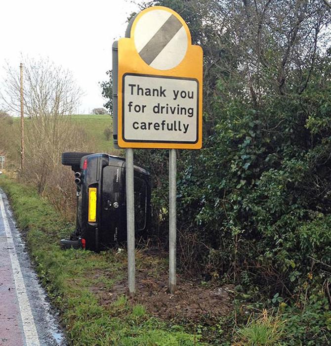 Спасибо за осторожное вождение.
