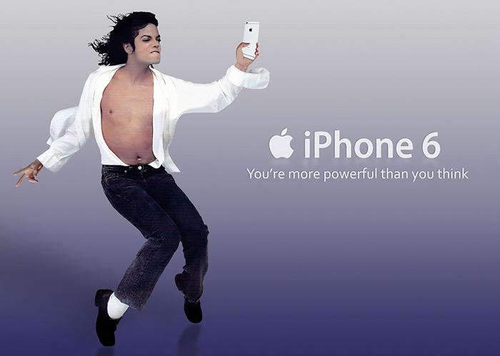 Король поп-музыки специально для короля технологий.