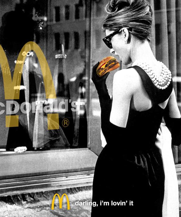 Завтрак в Макдональдсе.