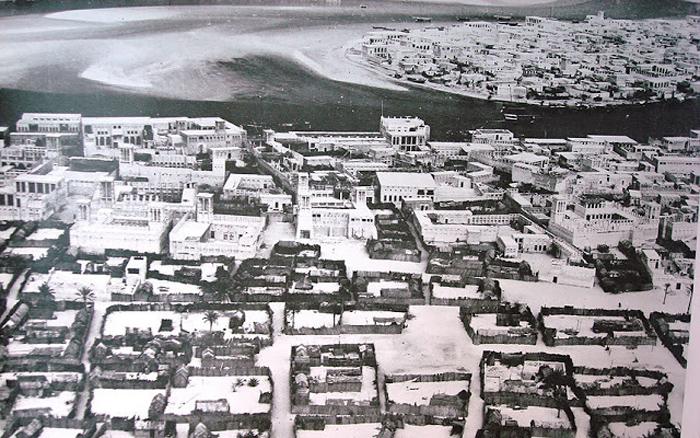 Дубай с высоты птичьего полета. 1950-е.