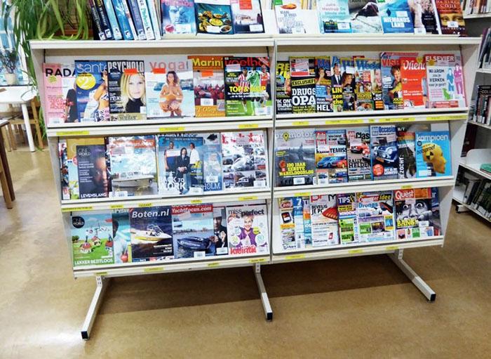 Журналы для чтения в тюрьме Norgerhaven.