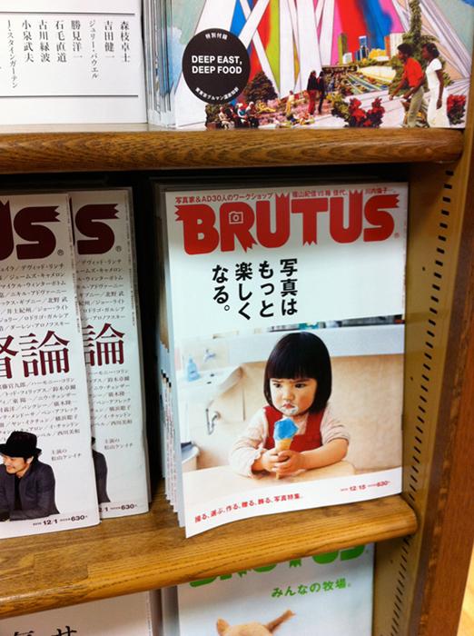 Книга *Маленькая Мисс Будущее* на прилавках магазинов.