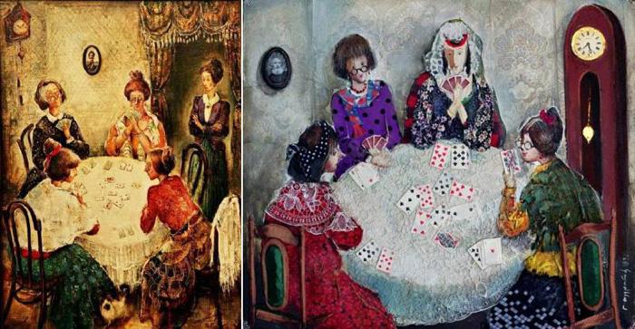Игра в карты за столом. Автор: Ладо Тевдорадзе.