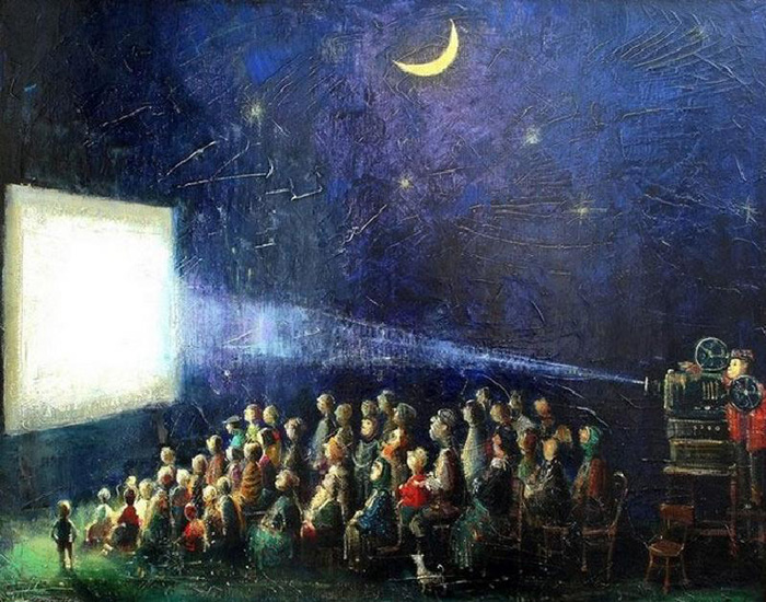 Кинотеатр. Автор: Ладо Тевдорадзе.