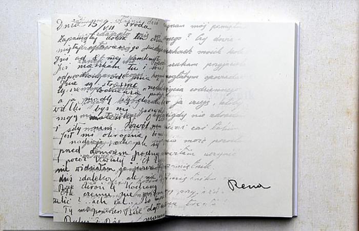 Разворот дневника Рени Шпигель.