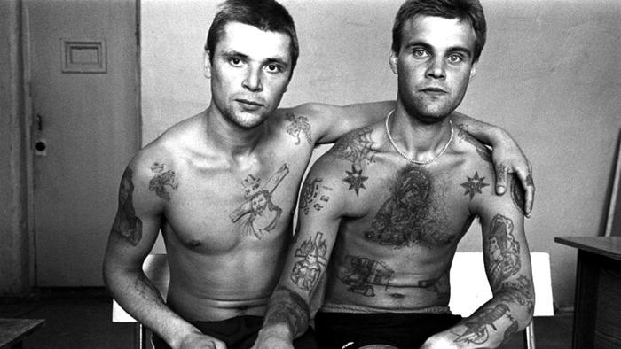 Криминальные татуировки. Фото: Сергей Васильев.