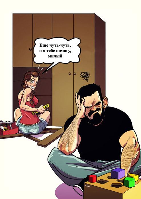 У каждого свои сложные задачи. Автор: Yehuda Adi Devir.