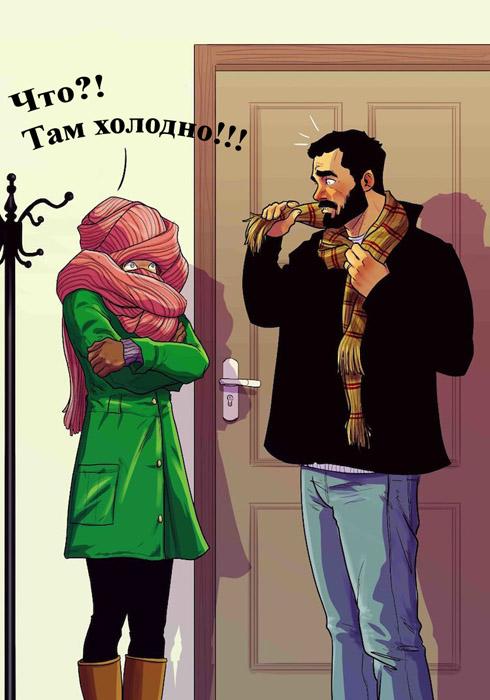 На улице осень. Автор: Yehuda Adi Devir.