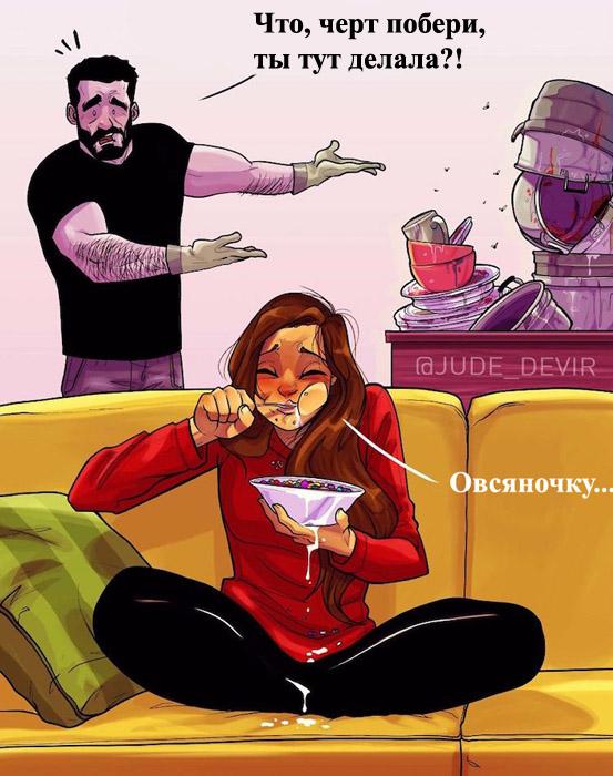 Срочно надо что-то съесть. Автор: Yehuda Adi Devir.