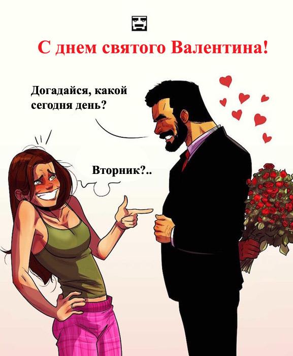 День святого Валентина. Автор: Yehuda Adi Devir.