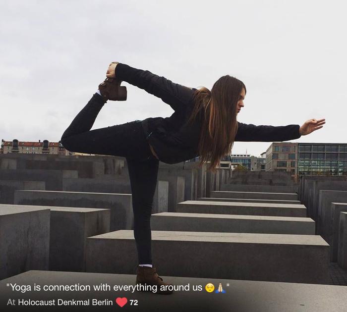 *Йога объединяет нас со всем вокруг.*