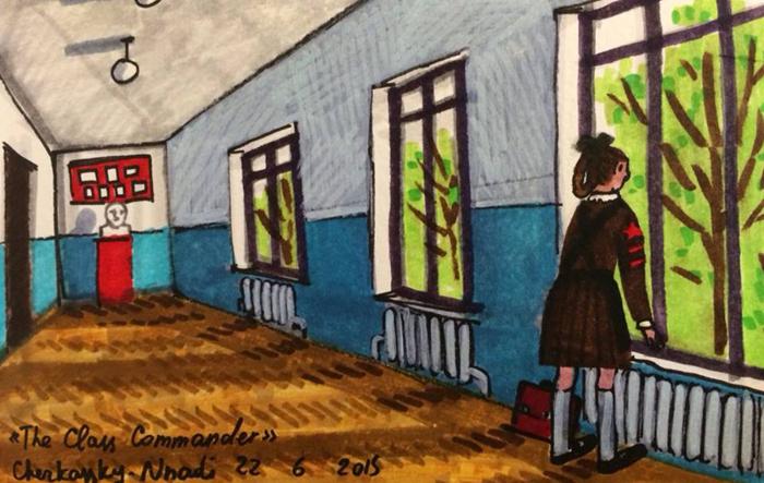 *Командир класса*. Автор: Zoya Cherkassky-Nnadi.