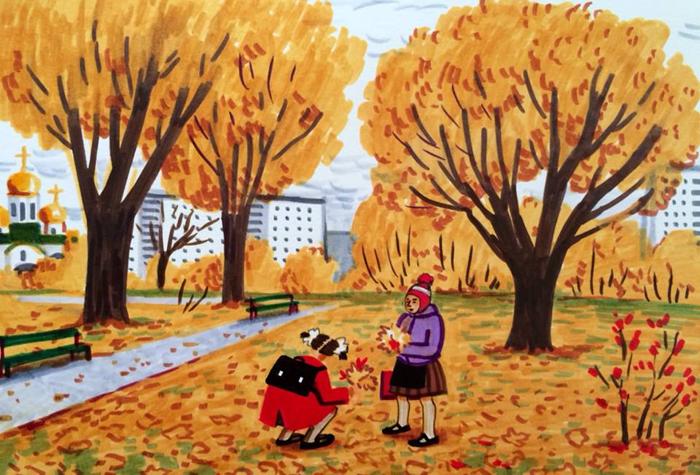 *Желтые листья*. Автор: Zoya Cherkassky-Nnadi.