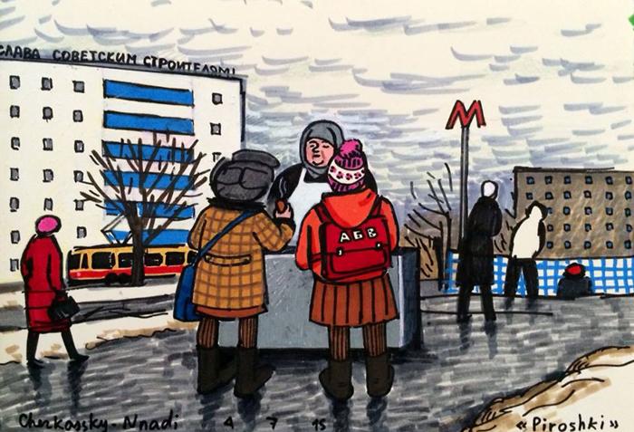 *Пирожки*. Автор: Zoya Cherkassky-Nnadi.