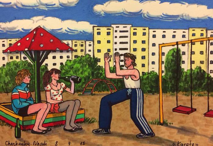 *Карате*. Автор: Zoya Cherkassky-Nnadi.