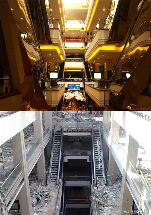 Торговый центр Shahba Mall.