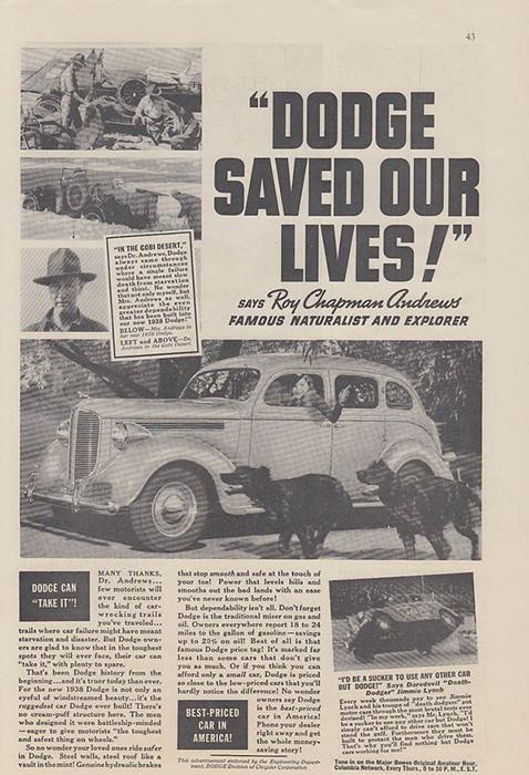 Реклама автомобиля с участием Роя Эндрюса.