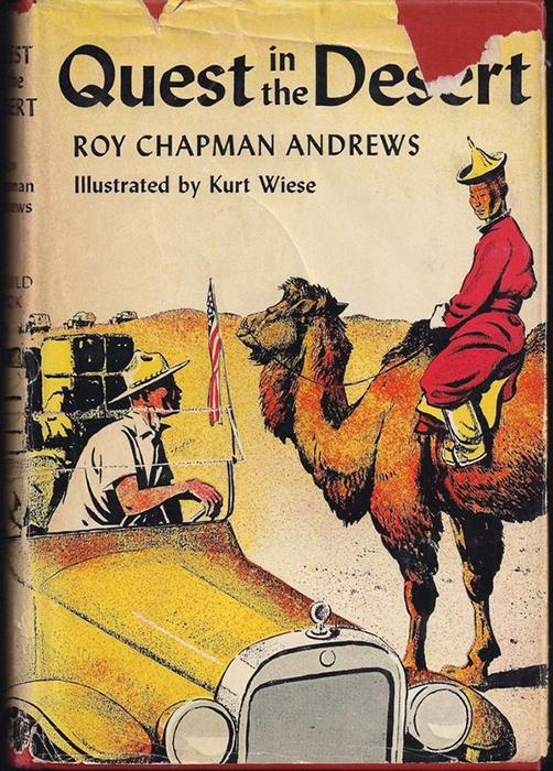 Одна из книг, изданных Эндрюсом.